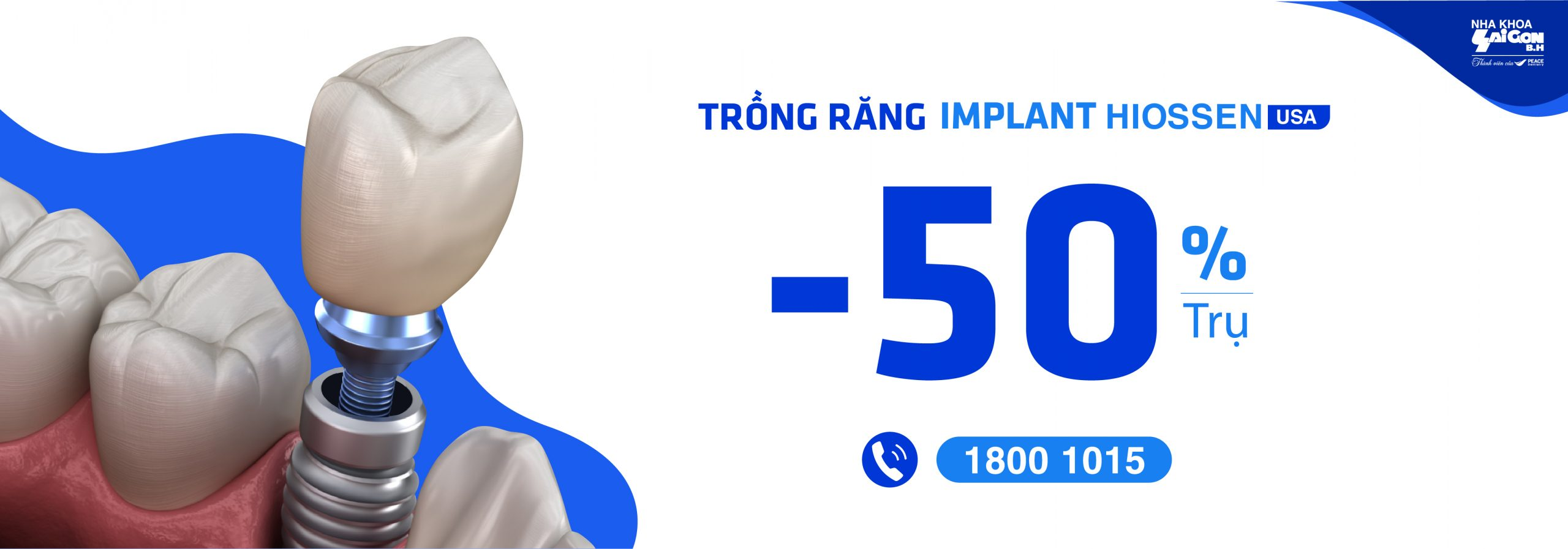 uu-dai-implant